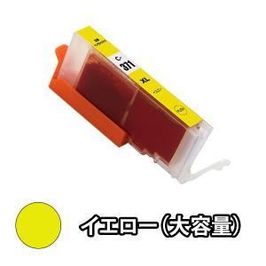 CANON キャノン 互換インク BCI-371XLY イエロー大容量 単品1本 TS9030 TS...