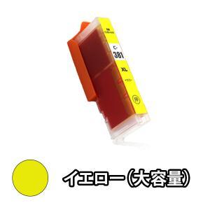 CANON キャノン 互換インク BCI-381XLY イエロー大容量 単品1本 TS8230 TS...