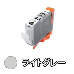 CANON キャノン 互換インク BCI-43LGY ライトグレー 単品1本 PIXUS PRO-1...