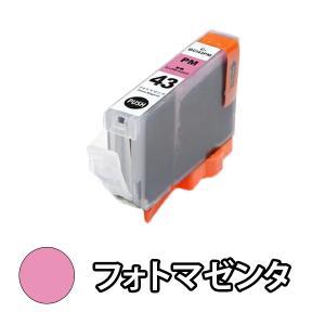 CANON キャノン 互換インク BCI-43PM フォトマゼンタ 単品1本 PIXUS PRO-1...