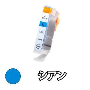 キャノン(CANON) 互換インクカートリッジ BCI-7EC (シアン) 単品1本 PIXUS MP970 MP960 MP950 MP900 MP830 MP810 MP800 MP790 MP770 MP610 MP600 MP520 MP510