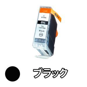 キャノン(CANON) 互換インクカートリッジ BCI-9BK (ブラック) 単品1本 MP510 MP500 MX850 iP7500 iP5200R iP4500 iP4300 iP4200 iP3500 iP3300 iX5000