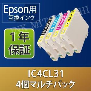 エプソン EPSON 互換インクカートリッジ IC4CL31 4色セットICBK31 ICC31 I...