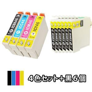 4色セット+黒6本 エプソン EPSON 互換インク IC4CL46対応 PX-101 PX-401...