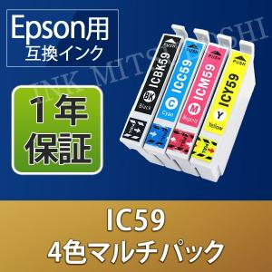 エプソン EPSON 互換インクカートリッジ IC5CL59対応 4色セット ICBK59 ICC59 ICM59 ICY59 PX-1001 PX-1004 クマ あすつく対応|mitubosi8558