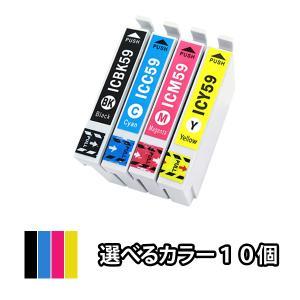 色を選べる10個 エプソン EPSON 互換インク IC5CL59対応 ICBK59 ICC59 ICM59 ICY59 PX-1001 PX-1004 クマ あすつく対応|mitubosi8558