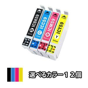 色を選べる12個 エプソン EPSON 互換インク IC5CL59対応 ICBK59 ICC59 ICM59 ICY59 PX-1001 PX-1004 クマ メール便送料無料|mitubosi8558