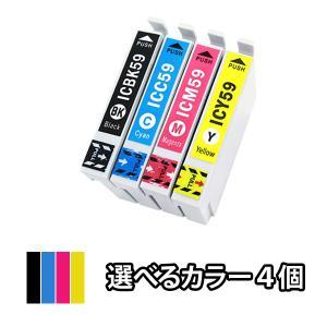 色を選べる4個 エプソン EPSON 互換インク IC5CL59対応 ICBK59 ICC59 ICM59 ICY59 PX-1001 PX-1004 クマ あすつく対応|mitubosi8558