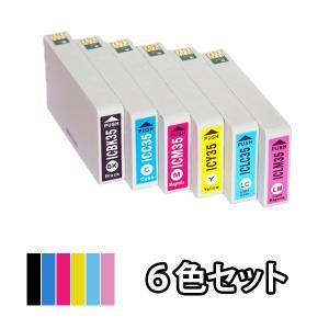 エプソン EPSON 互換インクカートリッジ IC6CL35 6色セット ICBK35 ICC35 ...
