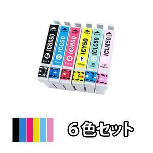 エプソン(EPSON) IC50 互換インクカ...の関連商品7