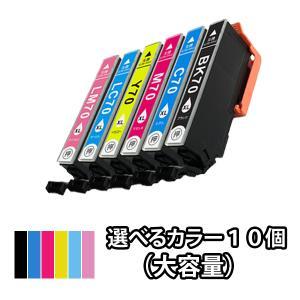 【色を選べる10個】EPSON (エプソン) ...の関連商品2