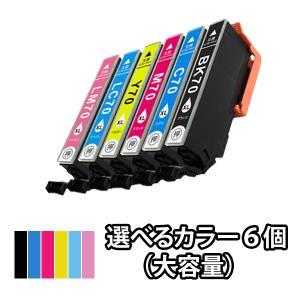 【色を選べる6個】EPSON (エプソン) I...の関連商品6