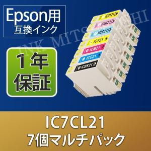 エプソン EPSON 互換インクカートリッジ IC7CL21 7色セット ICBK21 ICC21 ...