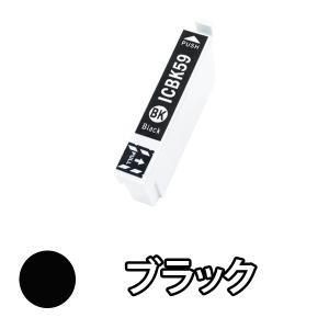 エプソン EPSON 互換インクカートリッジ ICBK59 ブラック 単品1本 PX-1001 PX-1004 クマ あすつく対応 mitubosi8558