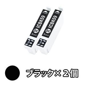 エプソン EPSON 互換インクカートリッジ ICBK59 ブラック 単品2本 PX-1001 PX-1004 クマ あすつく対応|mitubosi8558
