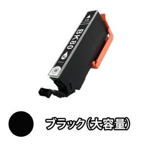 エプソン (EPSON) IC80 互換インクカートリッジ ICBK80L (ブラック・増量) 単品1本 EP-707A EP-777A EP-807AB EP-807AR EP-807AW EP-907F EP-977A3 Colorio