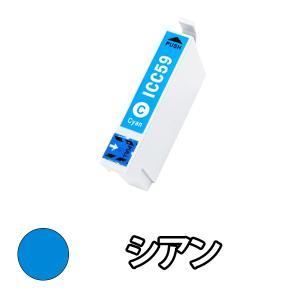 エプソン EPSON 互換インクカートリッジ ICC59 シアン 単品1本 PX-1001 PX-1004 クマ あすつく対応|mitubosi8558
