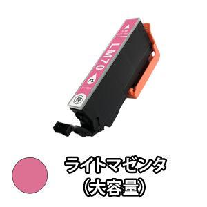 エプソン (EPSON) IC70 互換インクカートリッジ ICLM70L (ライトマゼンタ) 単品1本 EP-706A EP-775A EP-775AW EP-776A EP-805A EP-805AR EP-805AW EP-806AB