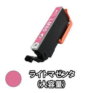 エプソン (EPSON) IC80 互換インクカートリッジ ICLM80L(ライトマゼンタ・増量) 単品1本 EP-707A EP-777A EP-807AB EP-807AR EP-807AW EP-907F EP-977A3 Colorio