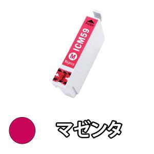 エプソン EPSON 互換インクカートリッジ ICM59 マゼンタ 単品1本 PX-1001 PX-1004 クマ あすつく対応|mitubosi8558
