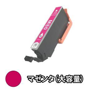 エプソン (EPSON) IC80 互換インクカートリッジ ICM80L(マゼンタ・増量) 単品1本 EP-707A EP-777A EP-807AB EP-807AR EP-807AW EP-907F EP-977A3 Colorio