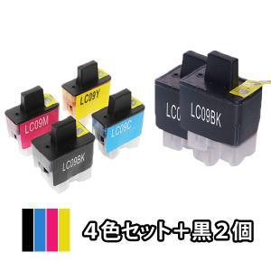 4色セット+黒2本 BROTHER ブラザー 互換インク LC09-4PK対応 MFC-610CLN...