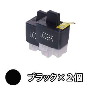 BROTHER ブラザー 互換インク LC09BK ブラック 単品2本 MFC-620CLN MFC...