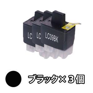 BROTHER ブラザー 互換インク LC09BK ブラック 単品3本 MFC-5840CN MFC...
