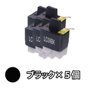 BROTHER ブラザー 互換インク LC09BK ブラック 単品5本 MFC-830CLN/CLW...