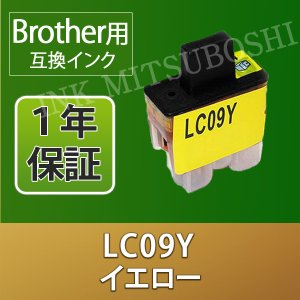 BROTHER ブラザー 互換インク LC09Y イエロー 単品1本 MFC-410CN DCP-1...