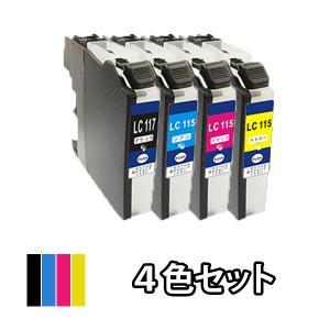 BROTHER ブラザー 互換インク LC117/115-4PK 4色セット MFC-J4910CD...