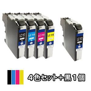 4色セット+黒1本 BROTHER ブラザー 互換インク LC117/115-4PK対応 MFC-J...