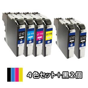 4色セット+黒2本 BROTHER ブラザー 互換インク LC117/115-4PK対応 MFC-J...