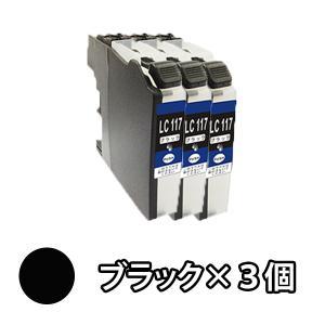 BROTHER ブラザー 互換インク LC117BK ブラック大容量タイプ 単品3本 MFC-J49...