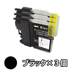 BROTHER ブラザー 互換インク LC11BK ブラック 単品3本 DCP-595CN DCP-...