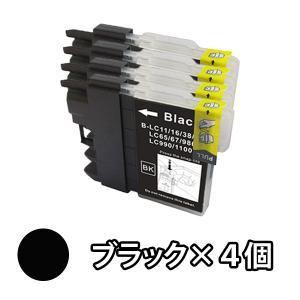 BROTHER ブラザー 互換インク LC11BK ブラック 単品4本 MFC-5890CN MFC...