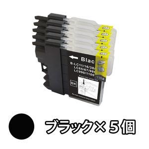 BROTHER ブラザー 互換インク LC11BK ブラック 単品5本 MFC-J855DN/DWN...