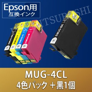 4色セット+黒1本 エプソン EPSON 互換インク MUG-4CL対応 MUG-BK MUG-C ...