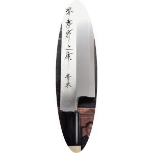 堺孝行ダマスカス45層鋼和包丁牛刀240mm|mitusaburo|08
