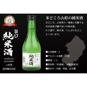 日本酒 お歳暮 御歳暮 ギフト 晩酌飲み切りセット 日本酒飲み比べとおつまみセット 大吟醸3本とピュアな純米酒1本 300ml飲み比べ あんきもセット|mituwa|07