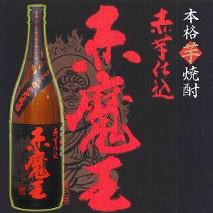母の日 父の日 ギフト プレゼント ギフト お酒 焼酎 赤魔王 一升瓶 1800ml 25°プレミア焼酎|mituwa