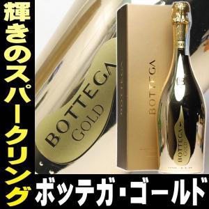 遅れてごめんね 敬老の日プレゼント ギフト BOTTEGA GOLD ボッテガゴールド 750ml ギフトボックス入り イタリアの人気スパークリングワイン|mituwa