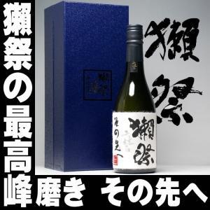 お歳暮 御歳暮 ギフト 2017 日本酒 獺祭 だっさい 純...