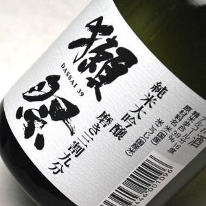 お歳暮 御歳暮  プレゼント ギフト 日本酒 獺祭 飲み比べセット 人気の2種類 日本酒 お酒 だっさい 300ml 2本 ミニボトル mituwa 02
