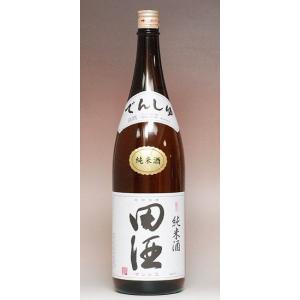 2016年 お歳暮 田酒 純米酒 限定復刻版 1800ml 日本酒