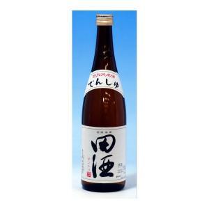 2017年 バレンタイン 田酒 特別純米 720ml 日本酒