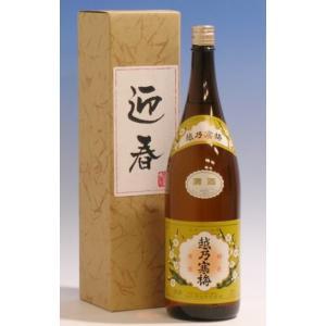父の日 ギフト お酒 日本酒 迎春ギフト 越乃寒梅 白ラベル1800ml 日本酒