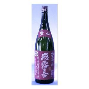 お歳暮 御歳暮 ギフト 2017 日本酒 飛露喜 純米吟醸 愛山1800ml 日本酒|mituwa