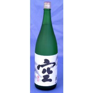 バレンタイン ギフト 2018 日本酒 純米大吟醸 蓬莱泉 空1800ml 日本酒|mituwa