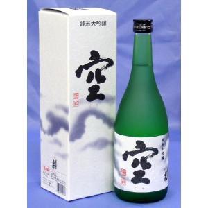 バレンタイン ギフト 2018 日本酒 蓬莱泉 ほうらいせん空 純米大吟醸720ml 箱あり 日本酒|mituwa